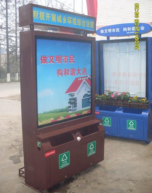 垃圾桶灯箱-内江四通广告|内江广告公司|供应各种